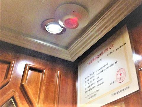 中国の赤色灯付き円盤