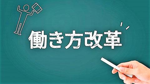 働き方改革 猫 青木防災㈱