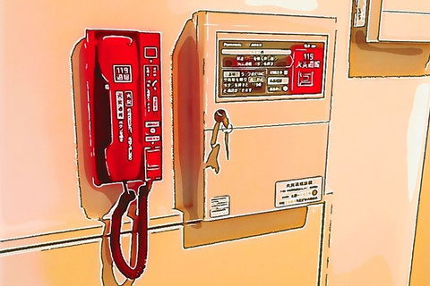 """4類の消防用設備である""""火災通報装置""""の外観"""