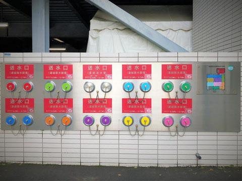 連結散水設備の放水エリアを色分けしている箇所
