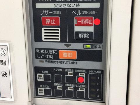 主音響停止とベル一時停止のボタンを赤シール