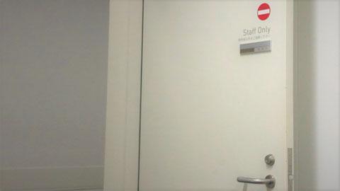 控室 アークリード株式会社 シンポジウム