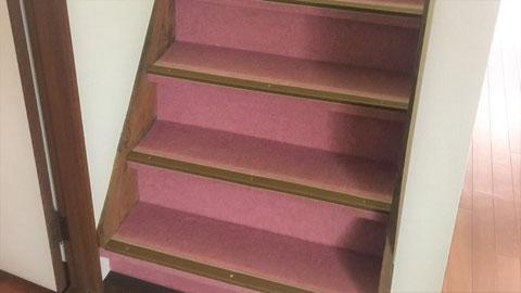 階段部分に貼られたカーペット