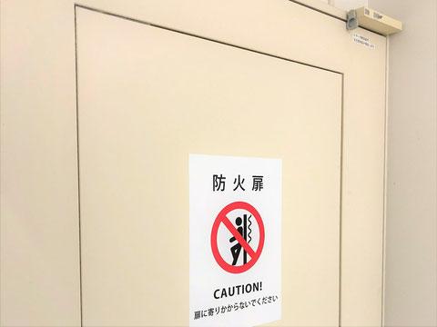 """防火区画を形成する""""防火扉"""""""