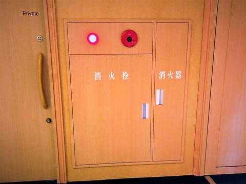 施設内の内装に合わせたデザインの屋内消火栓
