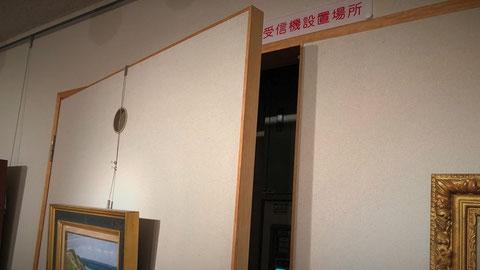 受信機設置場所の扉を開けさせて頂きました