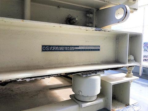 コストをかけて防振装置 自家発電設備 料金