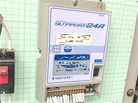 無線式の漏電監視装置外観
