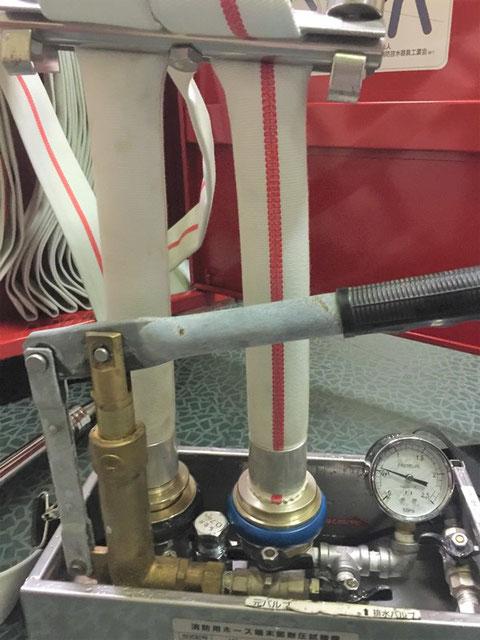 20cm程度の箇所まで加圧送水