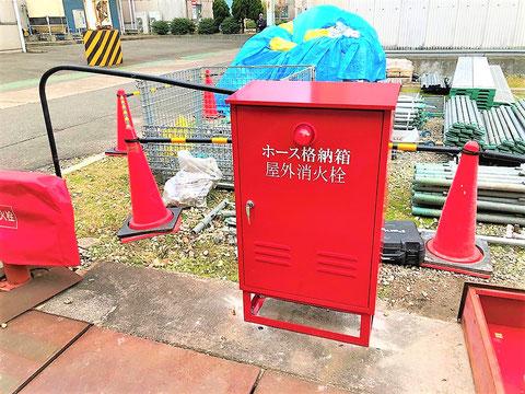 屋外消火栓ホース格納箱