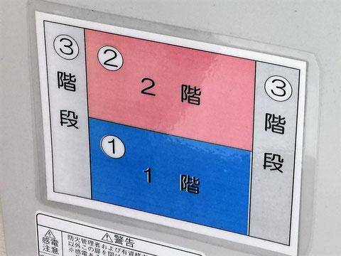 警戒区域図