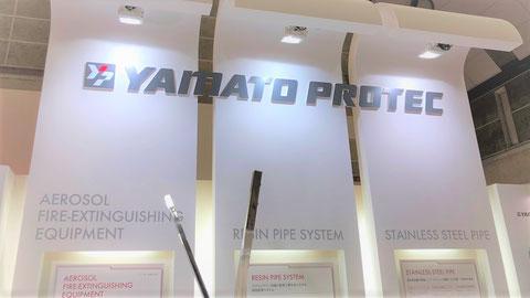 ヤマトプロテック社のブース
