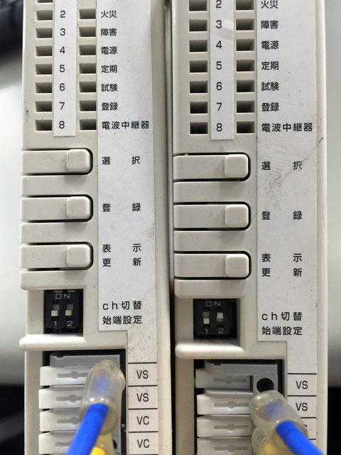 ボタン3つ