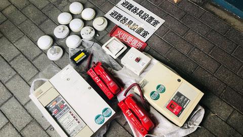 撤去した警報設備や避難器具の標識