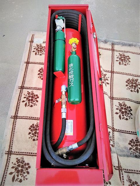 救出された移動式粉末消火設備