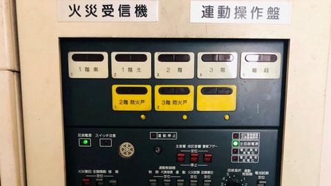 受信機警報窓の赤いランプ表示