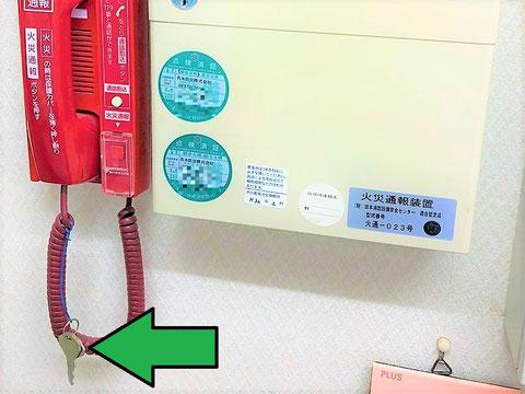 受話器コードに鍵 火災通報装置