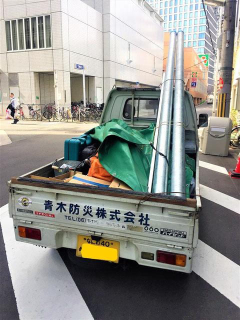 青木防災軽トラ