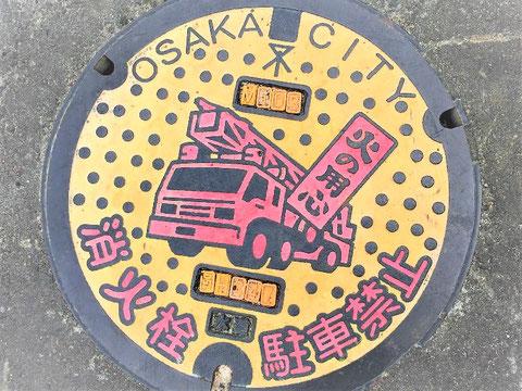 OSAKAのマンホール大阪