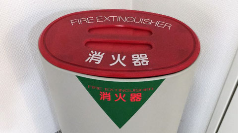 Fire extinguisherと表記された消火器ボックス