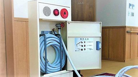 建物の主に言い渡された屋内消火栓設置の条件