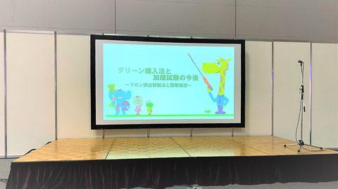 尾阪社長直々に登壇されたセミナーも受講