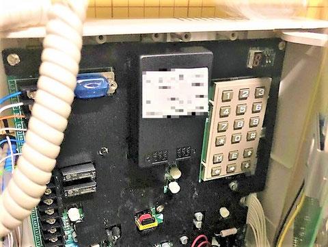 モザイクの部分には物件名等が記載 火災通報装置 音声ロムパック