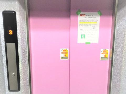 エレベーター 点検お知らせ広告