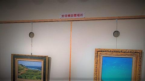 """両開きの扉の上部に """"受信機設置場所"""" の標示"""