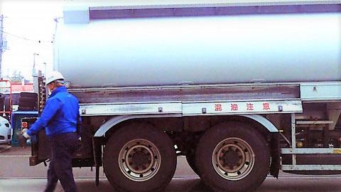 移動タンク貯蔵所には警報設備は不要
