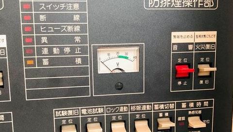 防排煙側の電圧計が0V