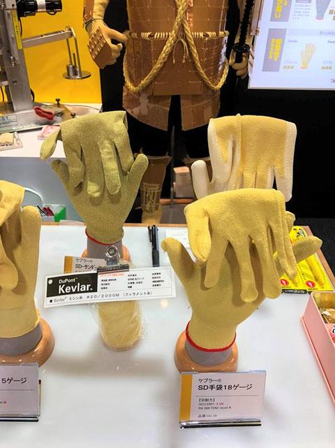 ケブラーの手袋