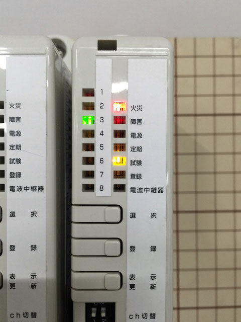 中継器の[試験]のランプ