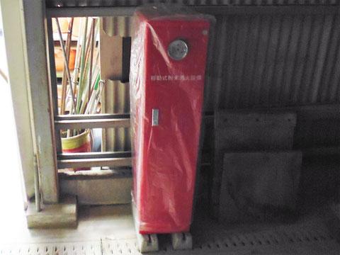 土台に移動式粉末消火設備
