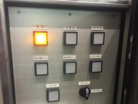 """火災現場映像は""""病院""""に設定"""