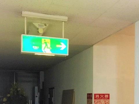 避難器具用の非常照明