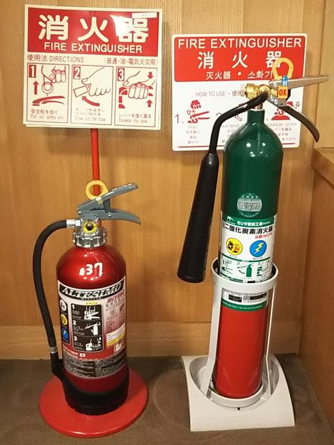 粉末ABC消火器の設置台 二酸化炭素消火器