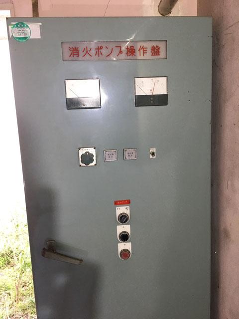 旧消火ポンプ制御盤は停止ボタン劣化