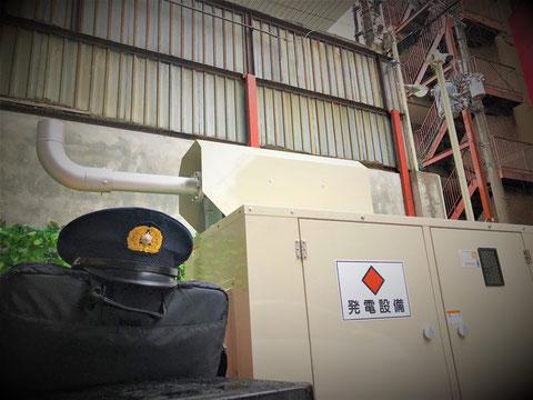 自家発電設備設置後に消防検査