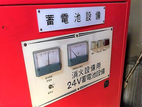 ハロゲン化物消火設備の蓄電池設備