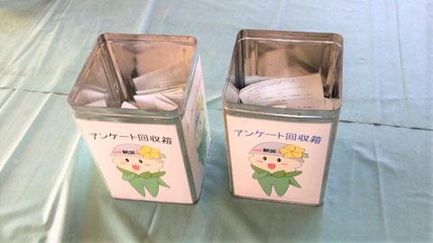 ゆるキャラ「ひらちゃん」がアンケート箱
