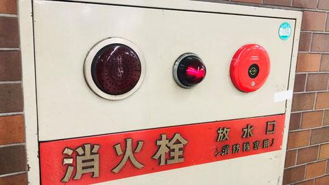 消防設備士 警報 試験