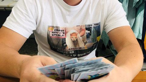 カードゲームの様に無数のパターン