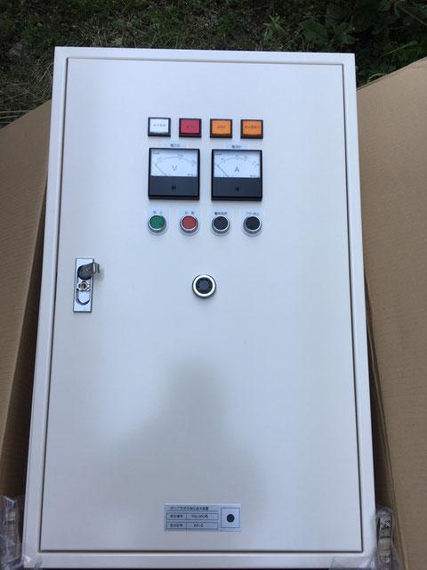 新消火ポンプ制御盤の外観