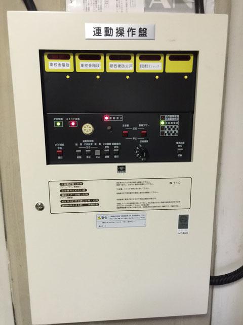 新設 防排煙設備 制御盤