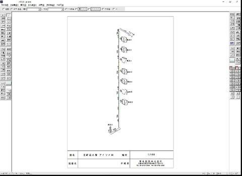 連結送水管の配管アイソメ図