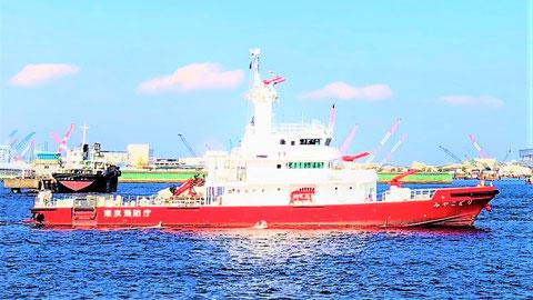 東京消防庁 放水船