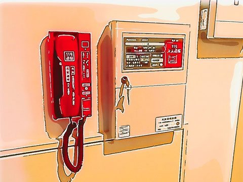 火災通報装置と専用受話器