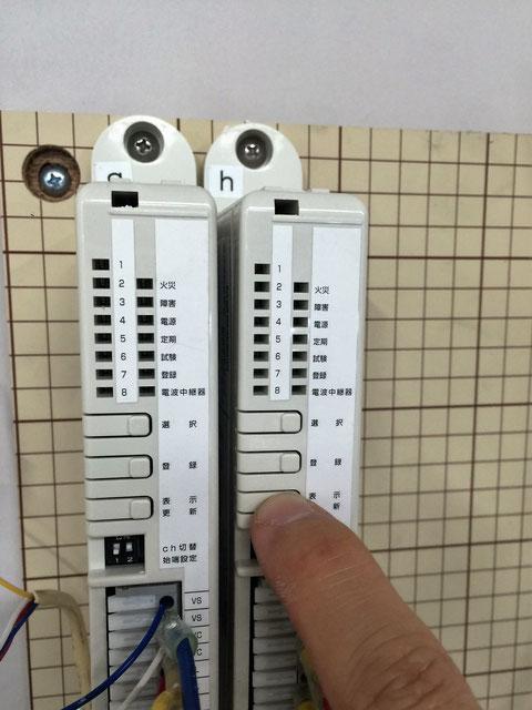 LEDの点灯や点滅がすべて消えて完了。