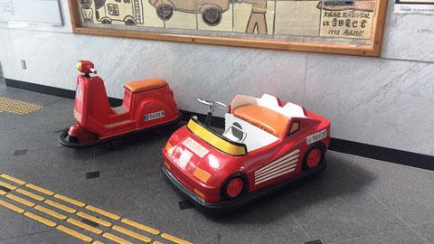 西成消防署の入口にある遊具